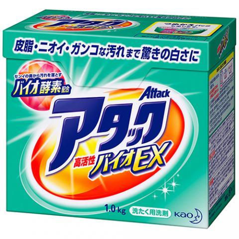 アタック 高活性バイオEX 1.0kg