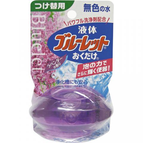 液体ブルーレットおくだけ ラベンダーの香り 付替用 70ml