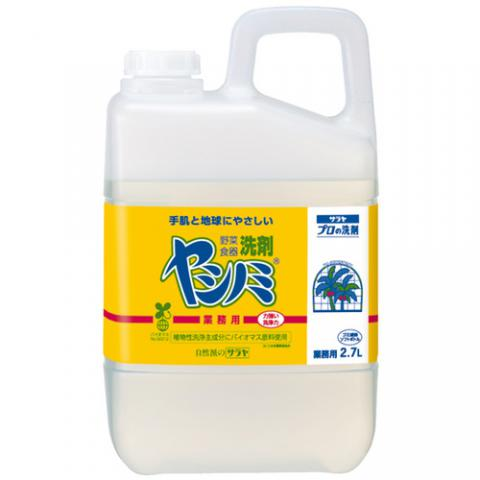 ヤシノミ洗剤 業務用 2.7L