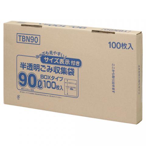 容量表示入りポリ袋 90L 100枚BOX