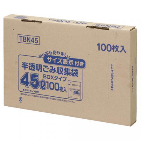 容量表示入りポリ袋 45L 100枚BOX