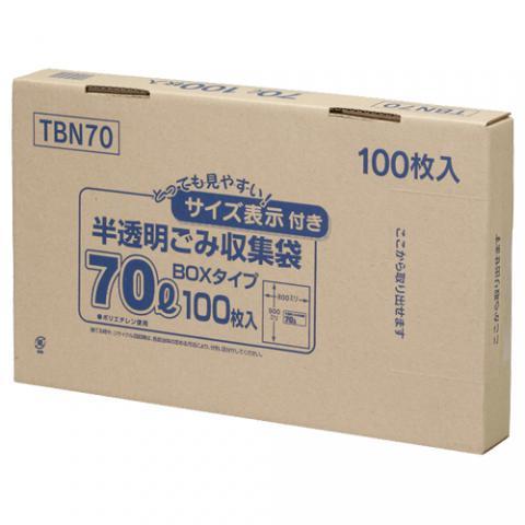 容量表示入りポリ袋 70L 100枚BOX