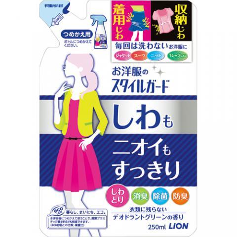 オ洋服ノスタイルガード シワモニオイモスッキリスプレー つめかえ用 250ml