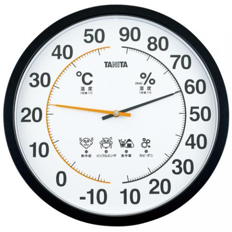 温湿度計 ブラック 壁掛け用