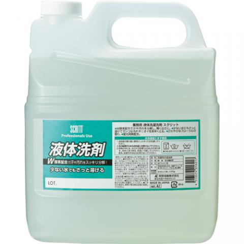 スクリット 衣料用液体洗剤 4L