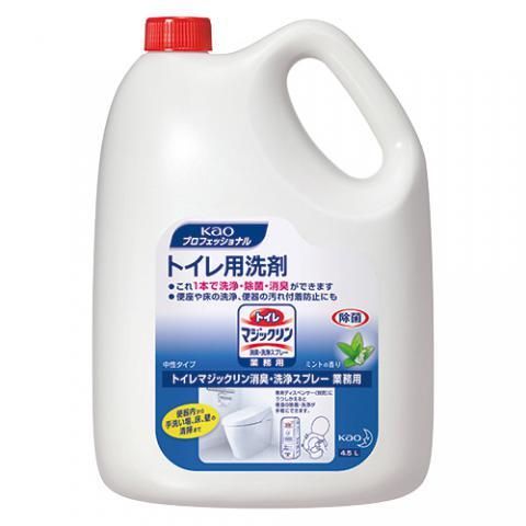 トイレマジックリン 消臭・洗浄スプレー 業務用 4.5L