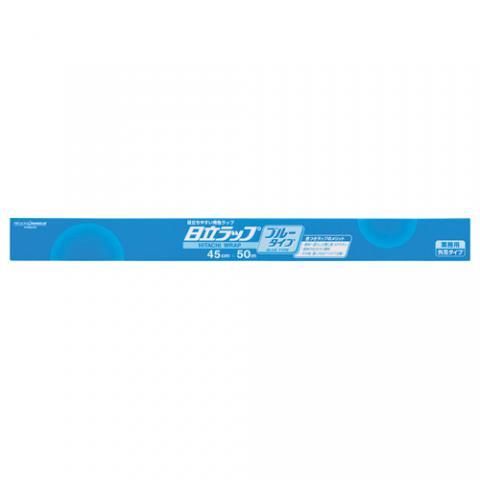 日立ラップ ブルータイプ 45cm×50m