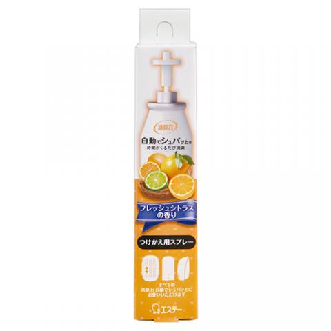 自動でシュパット消臭プラグ フレッシュシトラスの香り 付替 39ml