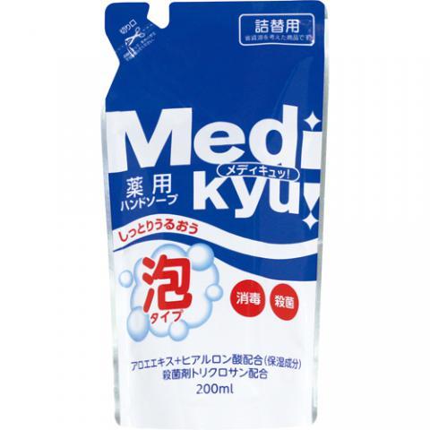薬用ハンドソープ メディキュッ 泡タイプ 詰替用 200ml