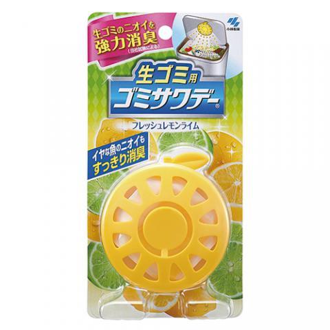生ゴミ用ゴミサワデー フレッシュレモンライム