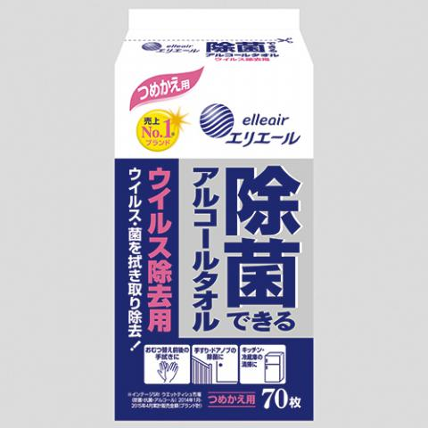 エリエール 除菌できるアルコールタオル ウィルス除去用 つめかえ用 70枚入