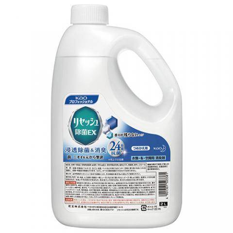 リセッシュ 除菌EX 香リ残ラナイ 業務用 2L