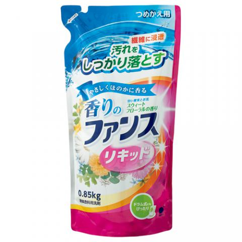 ファンス 液体衣料用洗剤リキッド 詰替用 0.85kg