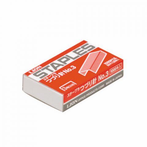 ステープラ綴針 1000本(50本×20) #3針(3号針足6mm)