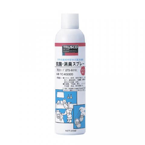 抗菌・消臭スプレー 320ml TC-KS320
