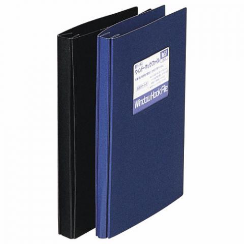 ウインドホックファイル A4タテ 2穴 80枚収容 黒 No.56