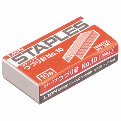 ステープラ綴針 1000本(50本×20) #10針