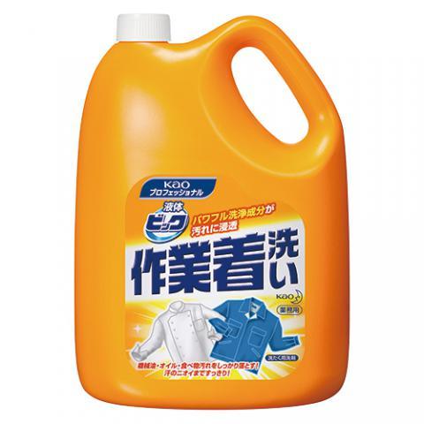 液体ビック作業着洗イ 業務用 4.5kg