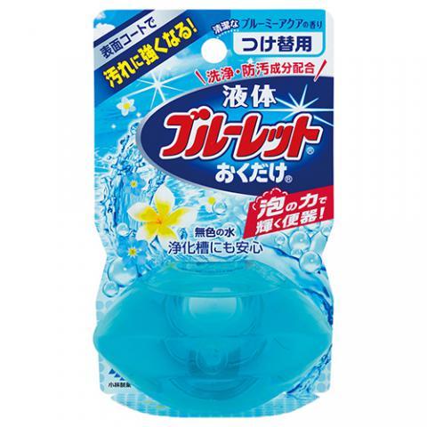 液体ブルーレットおくだけ 清潔ナブルーミーアクアの香り ツケ替 70ml