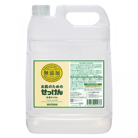 無添加お肌のための洗濯用液体せっけん 詰替用 5L