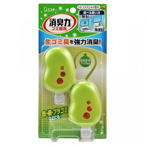 ゴミ箱ノ消臭力 シトラスミントの香り 3.2ml 2個入