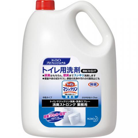 トイレマジックリン消臭・洗浄スプレー 消臭ストロング 業務用 4.5L
