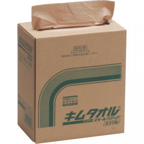 キムタオル スモールポップアップ 150枚入