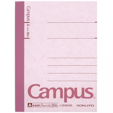 キャンパスノート A罫 A7変形 30枚
