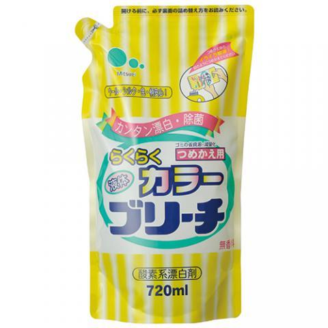 らくらくカラーブリーチ 詰替用 720ml