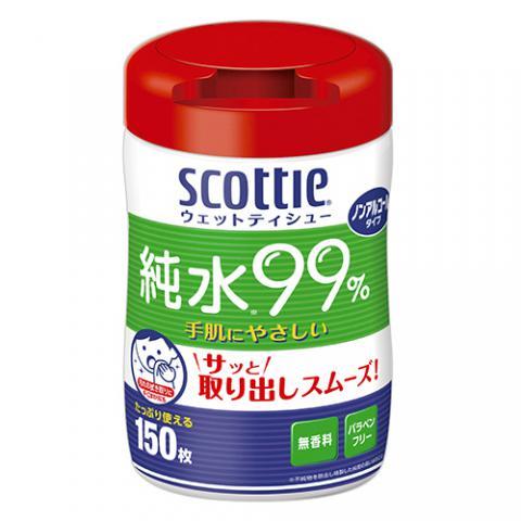 スコッティ ウェットティシュー 150枚