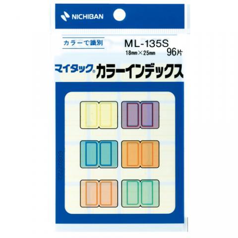 マイタック カラーインデックス 小 18×25mm 混色 96片(16片×6色)