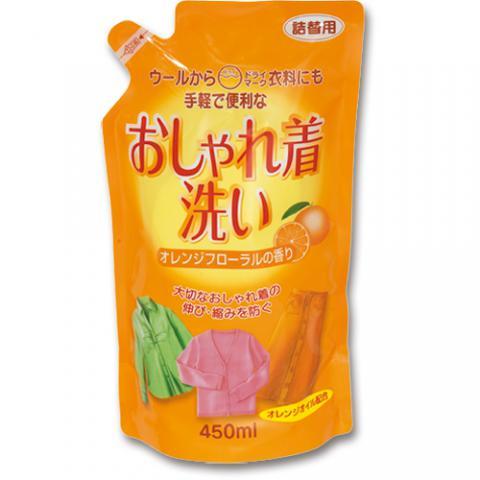 おしゃれ着洗い オレンジオイル配合 詰替用 450ml