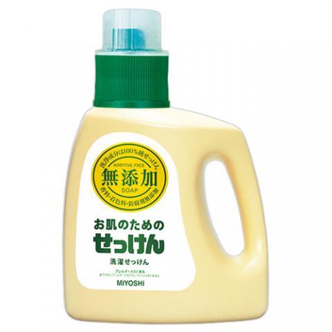 無添加お肌のための洗濯用液体せっけん 本体 1.2L