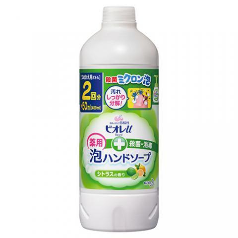 ビオレu 泡デ出テクルハンドソープ シトラスの香り 詰替用 450ml