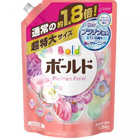 ボールド 液体 プラチナフローラル&サボンの香り 詰替用 1260g