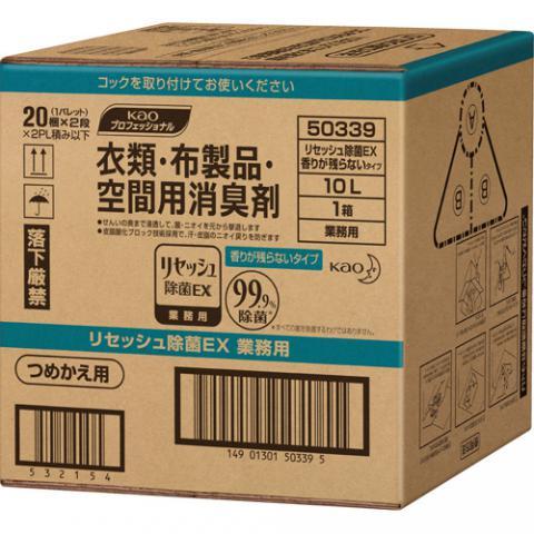 リセッシュ 除菌EX 香り残らない 業務用 10L