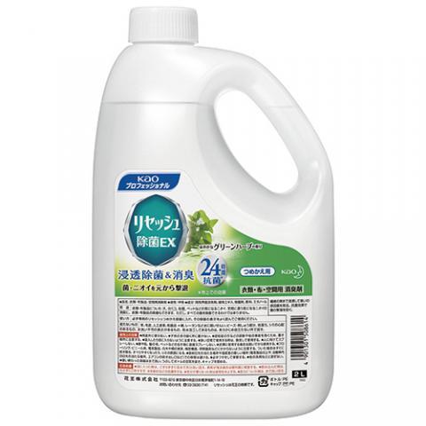 リセッシュ 除菌EX グリーンハーブの香り 業務用 2L