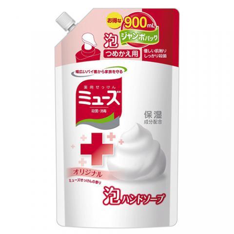 泡ミューズ オリジナル 詰替用 ジャンボパック 900ml