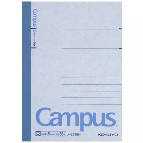 キャンパスノート B7 B罫 36枚 160冊