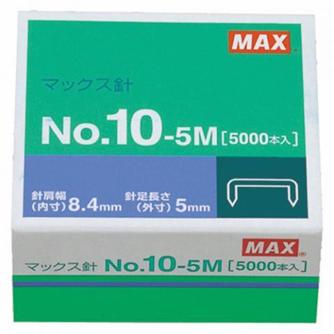 ホッチキス針10号 NO.10-5M (100本連結×50個入)