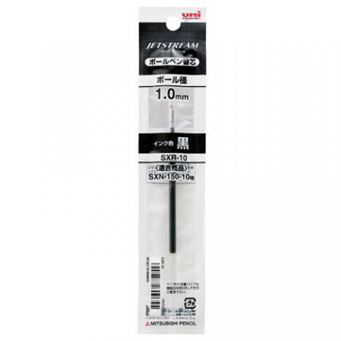油性ボールペン替芯(ジェットストリームインク)1.0mm 黒 10本