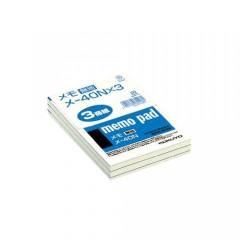 メモ 3冊パック×120セット