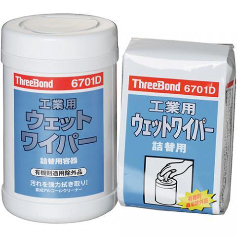 スリーボンド 工業ウェットワイパー TB6701D 80枚入 TB6701D