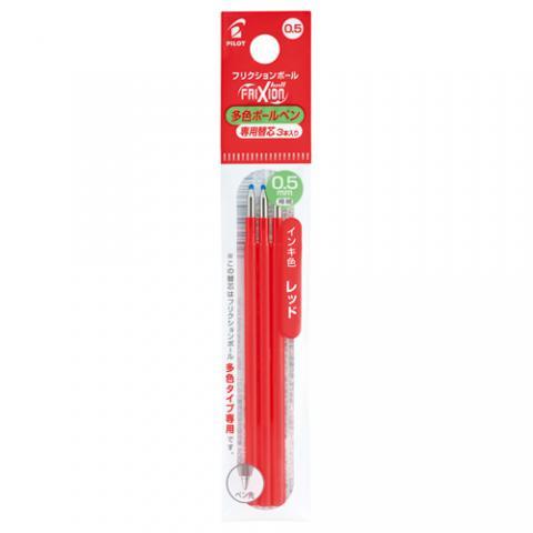 フリクションインキ多色ボールペン替芯 LFBTRF 0.5mm レッド 3本入