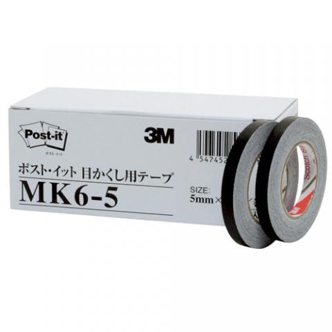 ポスト・イット 目カクシ用テープ 5mm幅×10m 6巻×10パック