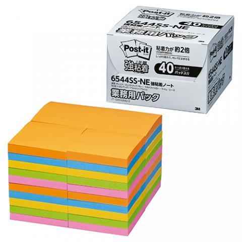 ポスト・イット 強粘着ノート 業務用パック 75×75mm ネオンカラー 5色混色 90枚×40冊入
