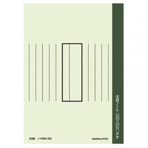 太罫ノート6号(セミB5) 縦罫(罫幅12mm)30枚 5冊