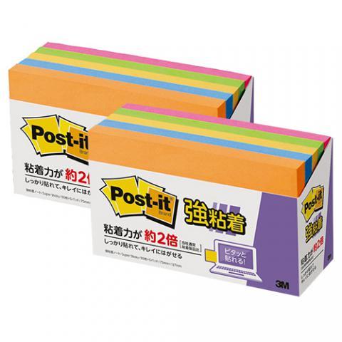 ポスト・イット 強粘着ノート 75×127mm ネオンカラー 90枚 5冊入×2パック