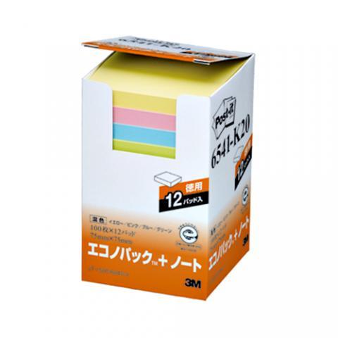 ポスト・イット <エコノパック> 75×75mm 4色混色 100枚×12冊
