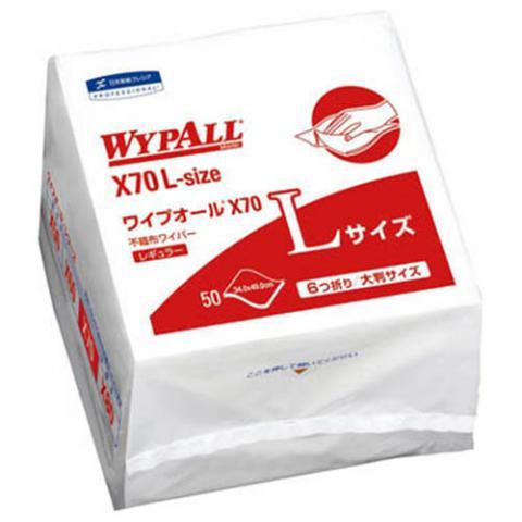 ワイプオールX70 Lサイズ 6つ折リ